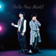 Hello New World 【初回限定盤】(+Blu-ray)