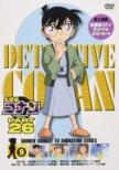 名探偵コナン PART 26 vol.9