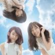 センチメンタルトレイン 【Type B 初回限定盤】(+DVD)