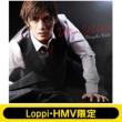 《Loppi・HMV限定 トートバッグ付セット》 Ultra Worker