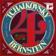 交響曲第4番(1975年録音)、フランチェスカ・ダ・リミニ レナード・バーンスタイン&ニューヨーク・フィル