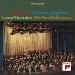 交響曲第6番『悲愴』(1964年録音)、ハムレット レナード・バーンスタイン&ニューヨーク・フィル