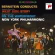 『キャンディード』序曲、『ウェスト・サイド・ストーリー』シンフォニック・ダンス、ファンシー・フリー、他 レナード・バーンスタイン&ニューヨーク・フィル