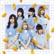 タキサイキア / So Young 【初回限定盤A】(+DVD)