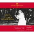 『ランメルモールのルチア』全曲 ジュゼッペ・パターネ&ウィーン国立歌劇場、エディタ・グルベローヴァ、ペテル・ドヴォルスキー、他(1978 ステレオ)(2CD)