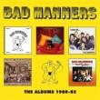 Albums 1980-85: 5cd Clamshell Boxset