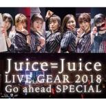 Juice=Juice LIVE GEAR 2018 〜Go ahead SPECIAL〜(Blu-ray)