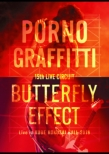 """15th ライヴサーキット""""BUTTERFLY EFFECT"""" Live in KOBE KOKUSAI HALL 2018 【初回生産限定盤】(2DVD+フォトブック)"""