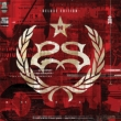 Hydrograd [Special Edition] (2CD)