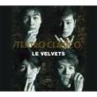 Teatro Clasico 【DVD付盤】 (CD+DVD)