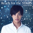 Reach for the STARS 【山口託矢盤】
