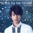 Reach for the STARS 【藪 佑介盤】