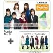 欅坂46 Pontaカード(スクエア缶バッジ付)TypeC