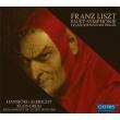 ファウスト交響曲(オルガン版)ハンスイェルク・アルブレヒト