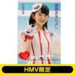 《ばってん少女隊文庫 瀬田さくら》 鹿男あをによし 【HMV限定】