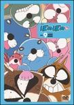 DVD ぼのぼの 9
