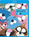 Blu-ray ぼのぼの 9