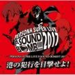 PERSONA SUPER LIVE P-SOUND BOMB !!!! 2017 〜港の犯行を目撃せよ!〜(2CD)