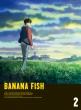BANANA FISH DVD BOX 2 【完全生産限定版】