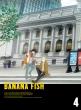 BANANA FISH DVD BOX 4 【完全生産限定版】