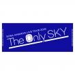 ツアータオル / The Only SKY