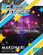 THE IDOLM@STER SideM 3rdLIVE TOUR 〜GLORIOUS ST@GE〜LIVE Blu-ray Side MAKUHARI 【通常版】