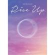 Special Mini Album: Rise Up