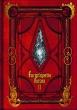 Encyclopaedia Eorzea 〜The World of FINAL FANTASY XIV〜 II