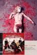 タツオ…嫁を俺にくれ 【超豪華盤】 (CD+DVD+写真集)