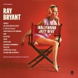 Hollywood Jazz Beat (180グラム重量盤レコード)