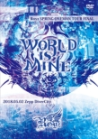 Royz SPRING ONEMAN TOUR『WORLD IS MINE』〜2018.05.02 Zepp DiverCity 〜【初回限定盤】