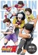 キャプテン翼 DVD SET〜小学生編 下巻〜<スペシャルプライス版>(3枚組)