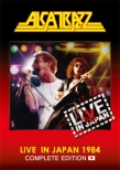 Live In Japan 1984 Complete Edition 【初回限定盤】 (Blu-ray+2CD)