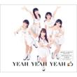 YEAH YEAH YEAH/憧れのStress-free/花、闌の時 【通常盤D カントリー・ガールズ盤】