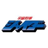 宇宙刑事シャイダー Blu‐ray BOX 3<完>