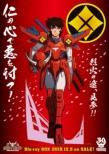 鎧伝サムライトルーパー Blu-ray BOX 【初回生産限定】
