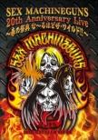 SEX MACHINEGUNS 20th Anniversary Tour 〜春の祭典 な〜るほどザ・ワイルド!!〜2018/4/27 CLUB CITTA'