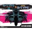 R-TYPEIII&スーパーR-TYPE 16ビット ゲームカートリッジ