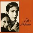 Edu & Bethania (180グラム重量盤レコード/Audio Clarity)