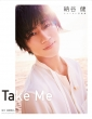 Take Me 納谷健ファースト写真集