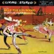 「ビリー・ザ・キッド」組曲、「ロデオ」組曲:モートン・グールド指揮&ヒズ・オーケストラ (高音質盤/200グラム重量盤レコード/Analogue Productions/*CL)