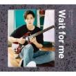 Wait for me 【Type-B】 (CD+DVD)