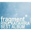 fragment 【完全数量限定生産盤】(2CD+DVD)