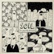 SOIL 【初回限定盤】(+DVD)