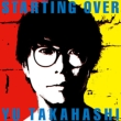 STARTING OVER 【数量生産限定盤】(CD+LPサイズBOX+フォトブック)