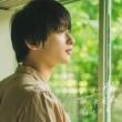 今日もいい天気 feat.Rover (ベリーグッドマン)/ 未完成 【初回限定盤】(+DVD)
