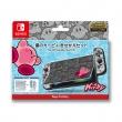 星のカービィ きせかえセット for Nintendo Switch コミック(※2020年9月〜10月再販分)