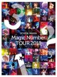UCHIDA MAAYA「Magic Number」TOUR 2018 (Blu-ray)