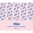 B1A4 JAPAN BEST ALBUM 2012-2018 (2CD+Blu-ray)