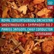 交響曲第7番『レニングラード』 マリス・ヤンソンス&コンセルトヘボウ管弦楽団
